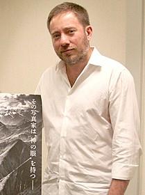 ジュリアーノ・リベイロ・サルガド「セバスチャン・サルガド 地球へのラブレター」