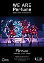 「Perfume」ドキュメンタリー映画の主題歌となる新曲「STAR TRAIN」を今秋リリース決定