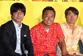 舞台挨拶に出席した(左から)内村光良、三村マサカズ、大竹一樹「内村さまぁ~ず THE MOVIE エンジェル」