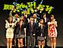 真野恵里菜、映画「みんな!エスパーだよ!」頑張ったシーンは「パンチラです」