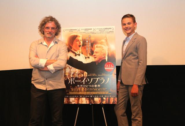 「ボーイ・ソプラノ」主演の天才子役が来日! 監督は来日25回の親日家