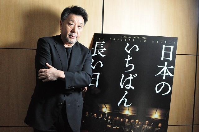 「日本のいちばん長い日」原田眞人監督、こだわり抜いた「人間・昭和天皇」の人物描写