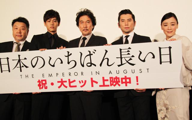 役所広司が平和への願いを説いた「日本のいちばん長い日」興収20億突破見込むスタート!