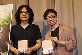 岩井俊二監督と新海誠監督「花とアリス」