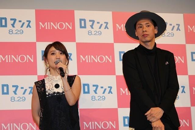 大島優子、「ロマンス」タナダユキ監督に最敬礼「裸になってお芝居が出来た」 - 画像4