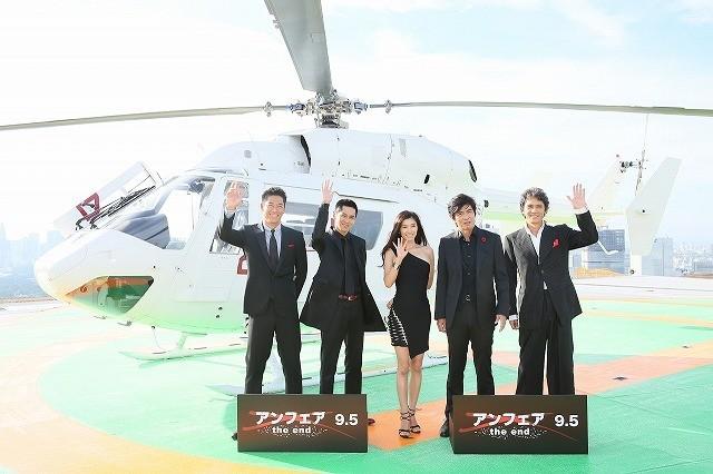 「アンフェア」出演陣がヘリで登場!篠原涼子は雪平夏見を演じ「本当に幸せな10年間」