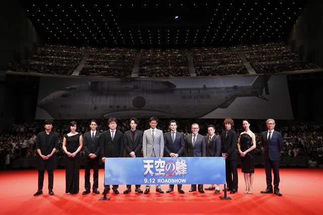 東京国際フォーラムに巨大ヘリ!?「天空の蜂」完成披露に4000人興奮