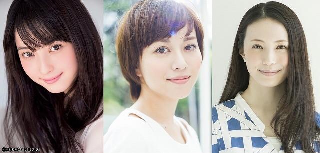 比嘉愛未、ミムラ、佐々木希が三姉妹に! 北陸舞台の「カノン」公開決定