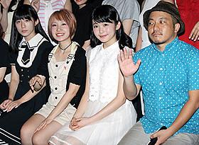 (左から)蒼波純、みさこ、久間田琳加、白石和彌監督「凶悪」