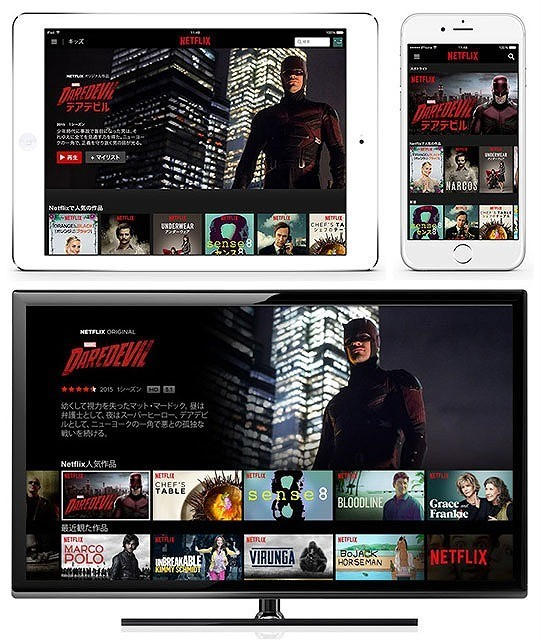Netflix視聴アプリ、App StoreとGoogle Playで配信開始!