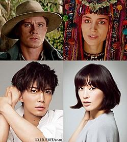 「PAN ネバーランド、夢のはじまり」 日本語吹き替え声優に決定!「PAN ネバーランド、夢のはじまり」