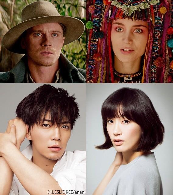 成宮寛貴がフック船長&水川あさみがタイガー・リリー!「PAN」日本語版声優に決定