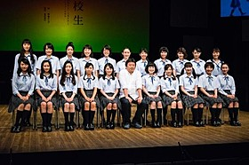 すでに活躍している新進女優から現役女子高生まで、個性豊かな21人「転校生」