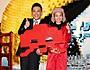 柳沢慎吾、「ピクセル」声優で本国から高評価「30の国と地域で1番」
