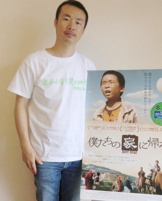 少数民族の暮らしと環境破壊 中国若手監督が子供を通して地方の現実描く「僕たちの家に帰ろう」