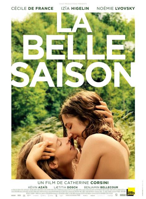 レズビアン描く新作が公開 フランスのLGBT映画の現状は