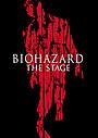 「バイオハザード」初の舞台版、メインキャストや公演日程が発表 千葉真一も出演