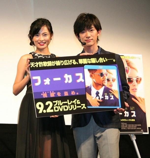 小島瑠璃子へのプライベートな質問をメンタリストDaiGoがブロック!