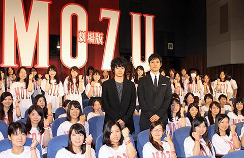「15話耐久ノンストップ MOZUラリー」に参加した ファン100人と西島秀俊&池松壮亮