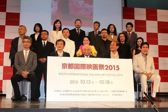 京都国際映画祭2015、芥川賞作家・又吉直樹のアート展示を実施