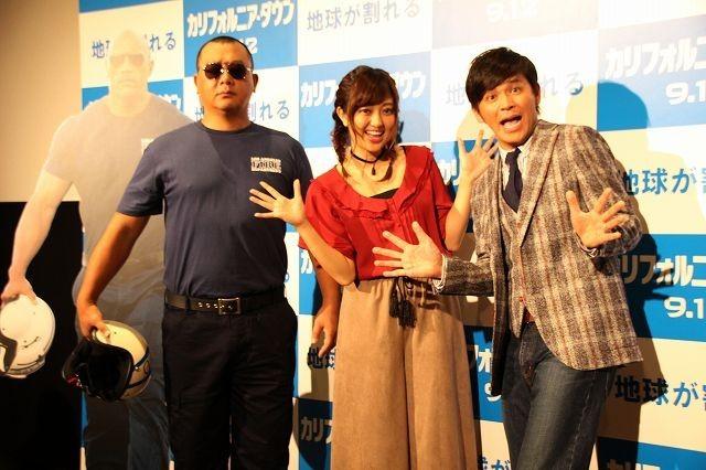 菊地亜美、TKO木下のドウェイン・ジョンソン風コスプレを酷評!?