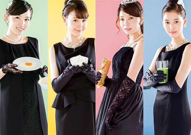 「いつかティファニーで朝食を」 (左から)徳永えり、トリンドル玲奈、森カンナ、新木優子
