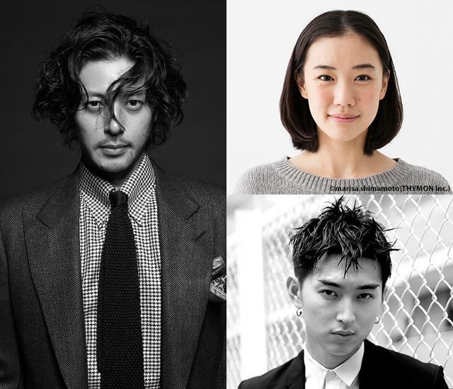 「オーバー・フェンス」に主演する オダギリジョー、共演の蒼井優&松田翔太