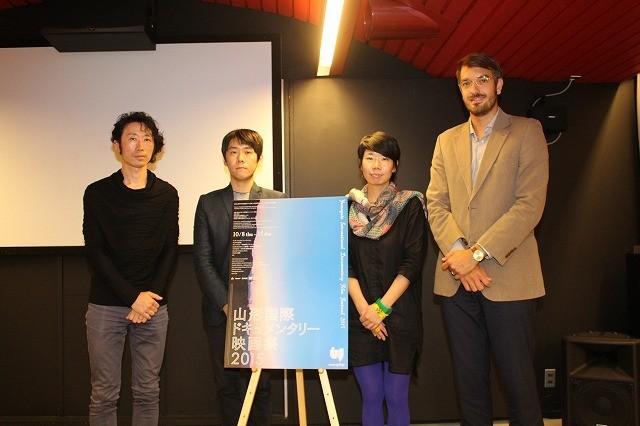 山形国際ドキュメンタリー映画祭、マノエル・ド・オリベイラ監督作が日本初上映