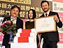 深津絵里、「岸辺の旅」カンヌ受賞の黒沢清監督を祝福「喜び分かち合えた」