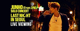 「2PM」のメンバー初のソウル単独公演!