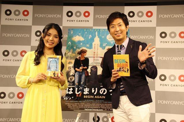 カラオケ歌姫・城南海、オスカーノミネートの「はじまりのうた」主題歌を熱唱!