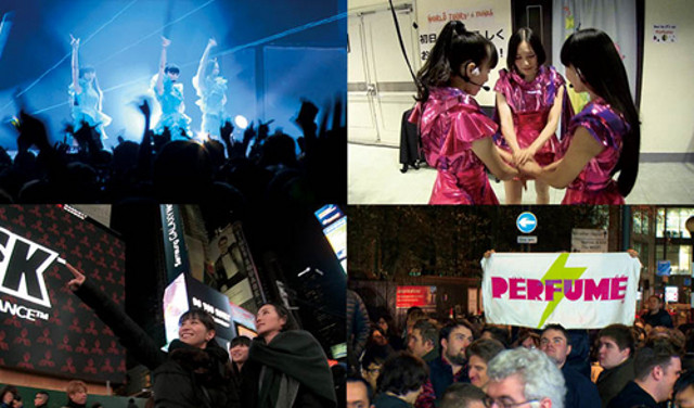 「Perfume」初のドキュメンタリー、日米同時公開決定!東京国際映画祭レッドカーペットにも登場