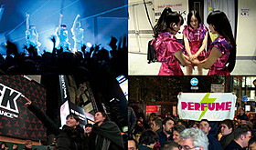 「WE ARE Perfume WORLD TOUR 3rd DOCUMENT」劇中カット「WE ARE Perfume WORLD TOUR 3rd DOCUMENT」