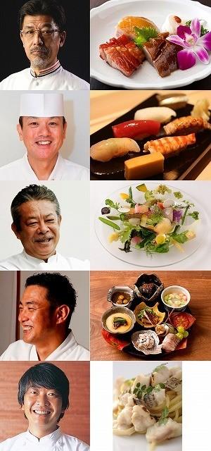第28回東京国際映画祭「東京映画食堂」に一流シェフが結集!