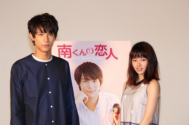 「南くんの恋人」で共演した中川大志と山本舞香