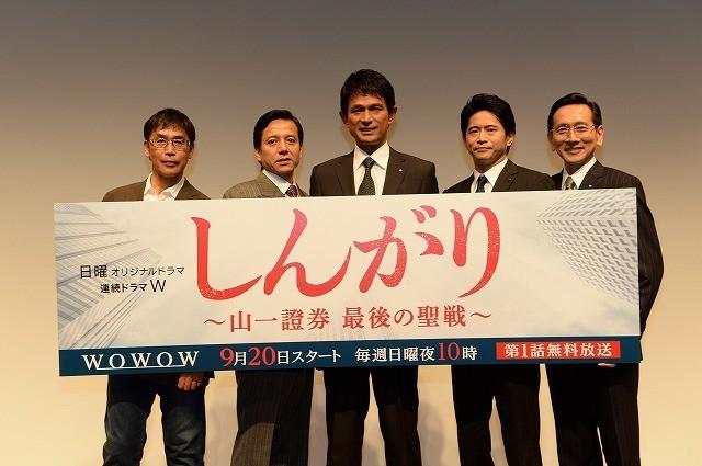 江口洋介、4年ぶり主演WOWOWドラマへの心境吐露「今年の夏は眠れない」