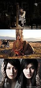 今年のTIFFコンペは 日本映画3作品が並ぶ!「FOUJITA」