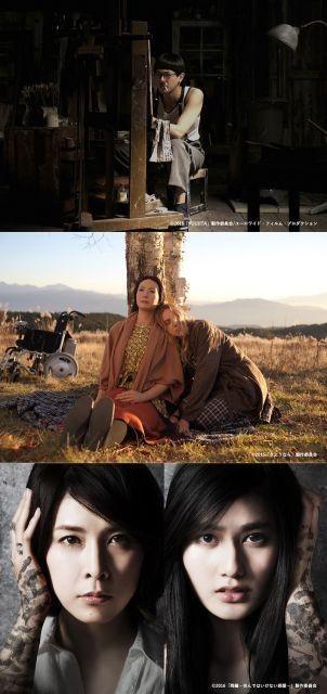TIFFコンペ、11年ぶりに日本映画3作出品!「FOUJITA」「さようなら」「残穢」がラインナップ