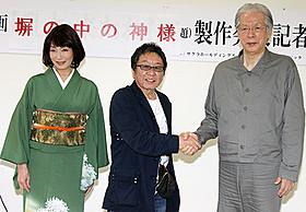 島田陽子、高橋伴明監督、福永法源氏「塀の中の神様」