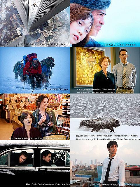 第28回東京国際映画祭の特別招待作品が決定 「エベレスト3D」「MOZU」など話題の8作品