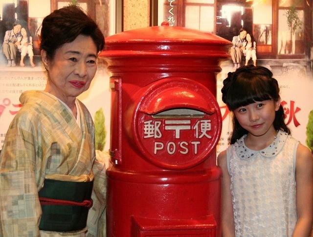中村玉緒、本田望結ちゃんに恋のアドバイス!?「ラブレターは6年生から」