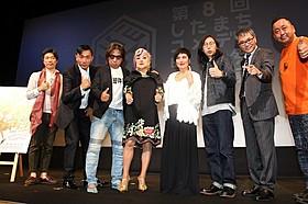 舞台挨拶に登壇したヘンリー・ウォン監督(右から3番目)ら「全力スマッシュ」