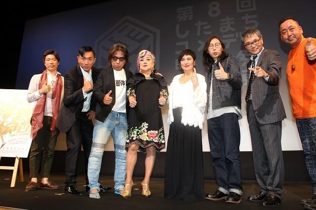 舞台挨拶に登壇したヘンリー・ウォン監督(右から3番目)ら