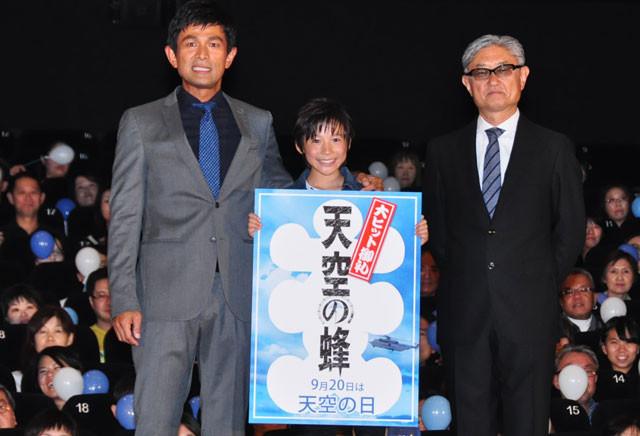江口洋介、原発を映画で描く難しさ吐露! 堤監督の勇気に最敬礼