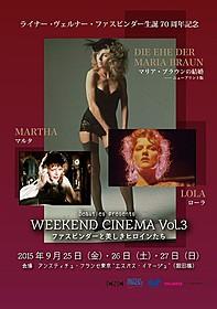 「WEEKEND CINEMA vol.3 ファスビンダーと美しきヒロインたち」チラシ「マルタ」