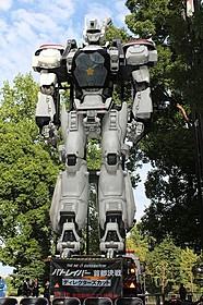 特製プロテクターを着用した98式AVイングラム「THE NEXT GENERATION パトレイバー 首都決戦」