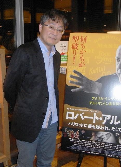 町山智浩氏によるアルトマン講座「世界で一番強くアルトマンが出ているのは松田優作」