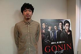 柄本佑は、石井隆監督作品には2度目の出演「GONIN」
