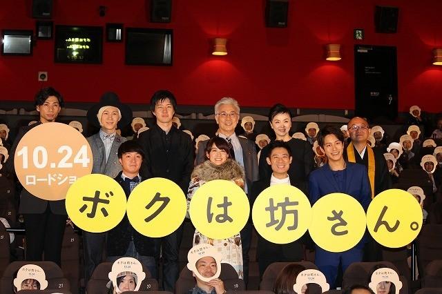 伊藤淳史&濱田岳、僧侶修行体験を振り返る 思い出のシーンは「護摩行」