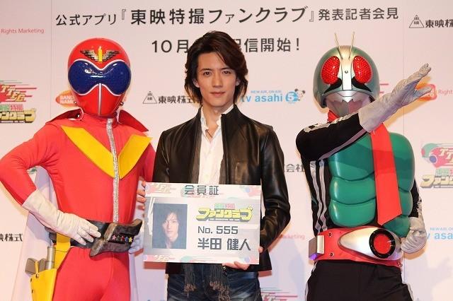 「仮面ライダー555」半田健人、東映特撮作品配信に大興奮「昭和好きにはたまらない」
